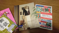 布関係の本を借りてきました - リフォーム・縫製代行している縫物人(ぬいものびと) の ブログ