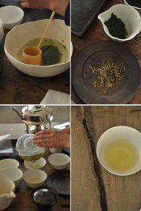 日本茶こよみー「月に想う 旧暦文月十三夜」参加者募集 - きままなクラウディア