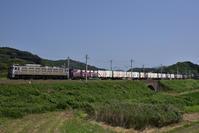 EF81 貨物 東福間カーブ - レイルウェイの毎日