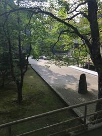 高野山で阿字観体験 - g's style day by day ー京都嵐山から、季節を楽しむ日々をお届けしますー