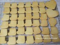 音符のクッキー * おまけ - nanako*sweets-cafe♪