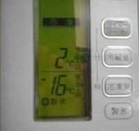 夏、冷蔵庫不調はツライ - ニット美津江・ダイアリー