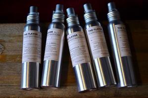 心地よい香りとリラックスタイム - DAKOTAのオーナー日記「ノリログ」