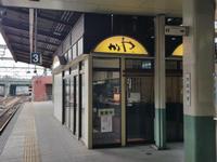 ★かどや★ - Maison de HAKATA 。.:*・゜☆