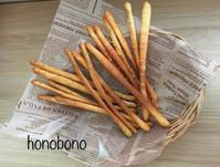 お手軽グリッシーニは角食パンとともにレッスン - 天然酵母パン教室  ほーのぼーの