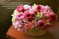 お誕生日の贈り物にプリザーブドフラワーアレンジメント♪ - 花色~あなたの好きなお花屋さんになりたい~