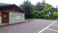 楽々新道から・・大汝山へ - 福井山歩会