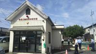 安全・安心-東近江警察署 - 滋賀県議会議員 近江の人 木沢まさと  のブログ