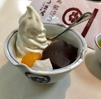 上野de甘味三昧☆あんみつ・みはし&ぱんだパン - パンのちケーキ時々わんこ