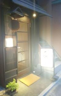 2回目は、ちょっとランクアップして・・・「酒膳さめしま」@大井町(仙台坂) - ♪♪♪yuricoz cafe♪♪♪