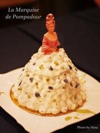 2日目:Denis Ruffel 32 ème Démonstration - Cucina ACCA