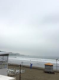 夏休み絵日記「今朝の波」 - 海の古書店