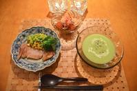アボガドスープ 帆立風味/豚ステーキ/とうもろこしと枝豆の中華風/トマトとイカのマリネ - まほろば日記