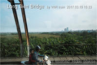 インドシナ周遊の旅(33)ハノイ(10)ベト鉄(8)ロンビエン鉄橋を列車で - My Filter     a les  co les   Photographies