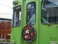 青春18きっぷの旅 銚子電鉄には幽霊までいるんだよ~♪復路編 - ルソイの半バックパッカー旅