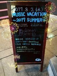 私の今年の夏祭〜♪ (笑) *\(^o^)/* - Aloha Kayo-s Style