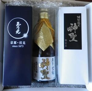 京伏見の銘酒・神聖 -