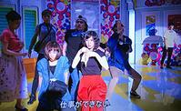 「ウチの夫は仕事ができない」ミュージカル転換を心待ちに観てます♪ - Isao Watanabeの'Spice of Life'.