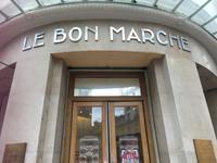 パリのボンマルシェに柚子商品を見に行って、なぜか他のものも買う羽目に。。。 - 寿司陽子