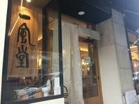 パリであのラーメン屋「一風堂」に行ってみた~。お味は? - 寿司陽子