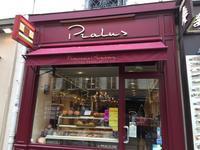 おしゃれ~なパリ土産、「Plalus」のチョコレート - 寿司陽子
