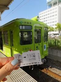 高松観光 - harmonyka blog