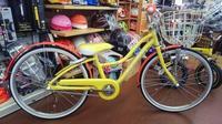 最近人気の自転車! - 滝川自転車店