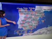 ヨーロッパ暑いみたい・・・ - 恋するスペイン