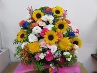 明日も営業します!! - 大阪府茨木市の花屋フラワーショップ花ごころ yomeのブロブ