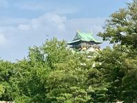 怒濤の大阪観光。 - Welcome to Koro's Garden!