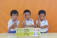 えひめ国体まで56日(ゆり) - 慶応幼稚園ブログ【未来の子どもたちへ ~Dream Can Do!Reality Can Do!!~】