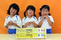 えひめ国体まで55日(ゆり) - 慶応幼稚園ブログ【未来の子どもたちへ ~Dream Can Do!Reality Can Do!!~】
