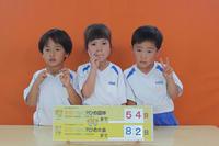 えひめ国体まで54日(なでしこ) - 慶応幼稚園ブログ【未来の子どもたちへ ~Dream Can Do!Reality Can Do!!~】