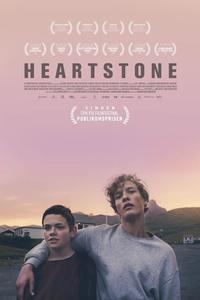 「ハートストーン」 - ヨーロッパ映画を観よう!