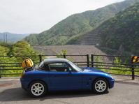 2017.05.05カプチーノ九州旅78 徳山ダムでダムカード - ジムニーとカプチーノ(A4とスカルペル)で旅に出よう