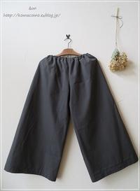 手作り 久しぶりに自分服作りました♪** ~大人のワイドパンツ~ - &m   handmade with linen,cotton...