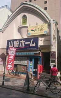 インド料理「SITAL(シタル) 三鷹店」 - ゆる~い日記 in 三鷹-チンチラのラミちゃんとの日々-