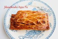 お盆のお休みとアップルカスタードの予約状況のお知らせ - 自家製天然酵母パン教室Espoir3n(エスポワールサンエヌ)料理教室 お菓子教室 さいたま