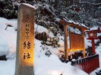 氷室な景色  貴船神社 - 浜千鳥写真館