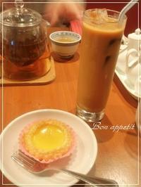 香港式Cafe群愛茶餐廳 @兵庫/神戸・元町 - Bon appetit!