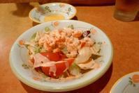 8/4の晩ごはんはトマト三昧 - 空色の便箋