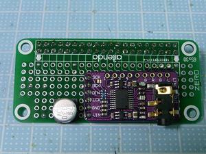 Raspberry Pi Zero WにPCM5102(半)自作I2S DAC -