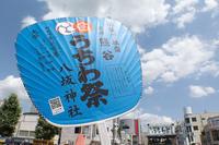日本の夏 - jinsnap (weblog on a snap shot)
