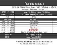8/25 新宿 Live Freak 出演20:40~ Dカネコ誕生日! - RÖUTE・G DRIVE AFTER DEATH