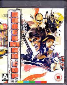「ドーベルマン刑事(デカ)」 Doberman Cop  (1977) - なかざわひでゆき の毎日が映画三昧