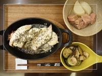 鮭とトマトとタマネギのチーズ焼き - cuisine18 晴れのち晴れ