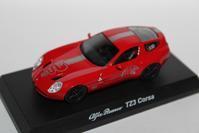 1/64 Kyosho Alfa Romeo 3 TZ3 Corsa - 1/87 SCHUCO & 1/64 KYOSHO ミニカーコレクション byまさーる