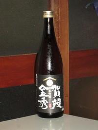 日本酒感想  加茂金秀 純米吟醸 雄町 - 雑記。