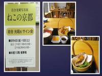牡蠣フライ - 楽しい わたしの食卓