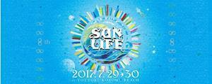 SUNLIFE 2017 - えんじょい らいふ